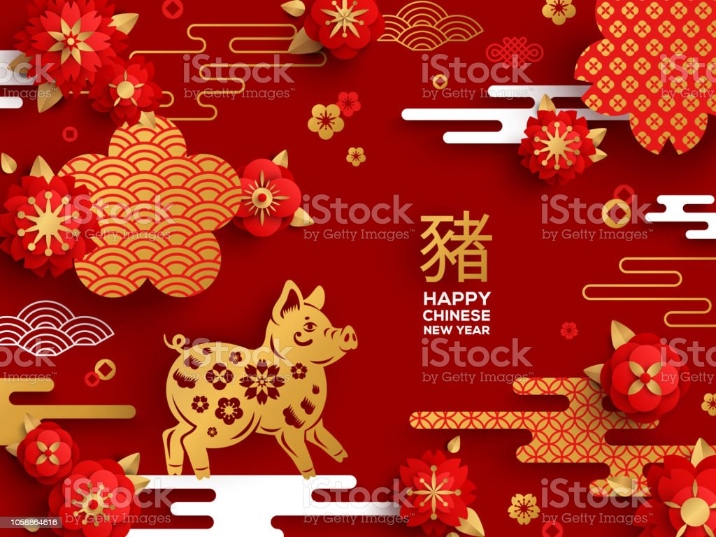 red banner for chinese new year royalty free red banner for chinese new year stock