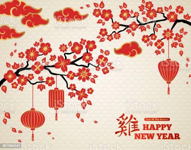 Red Blooming Sakura Branches On Bright Backdrop - Stockowe grafiki wektorowe i więcej obrazów 2017