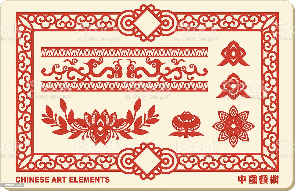 Red Chinese art elements set as background royalty-free stock vector art