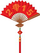 istock Red Chinese Fan with 2015 Year of the Goat Illustration 519534325
