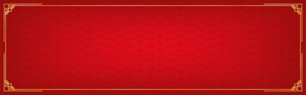 stockillustraties, clipart, cartoons en iconen met rode chinese schaduw fan abstracte banner met gouden rand - chinese cultuur