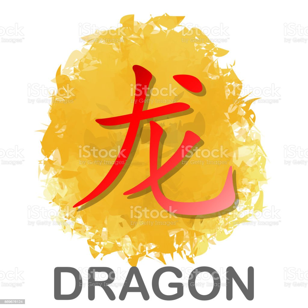 Red Chinese Word Symbol Of Dragon Year Zodiac Calendar On Golden
