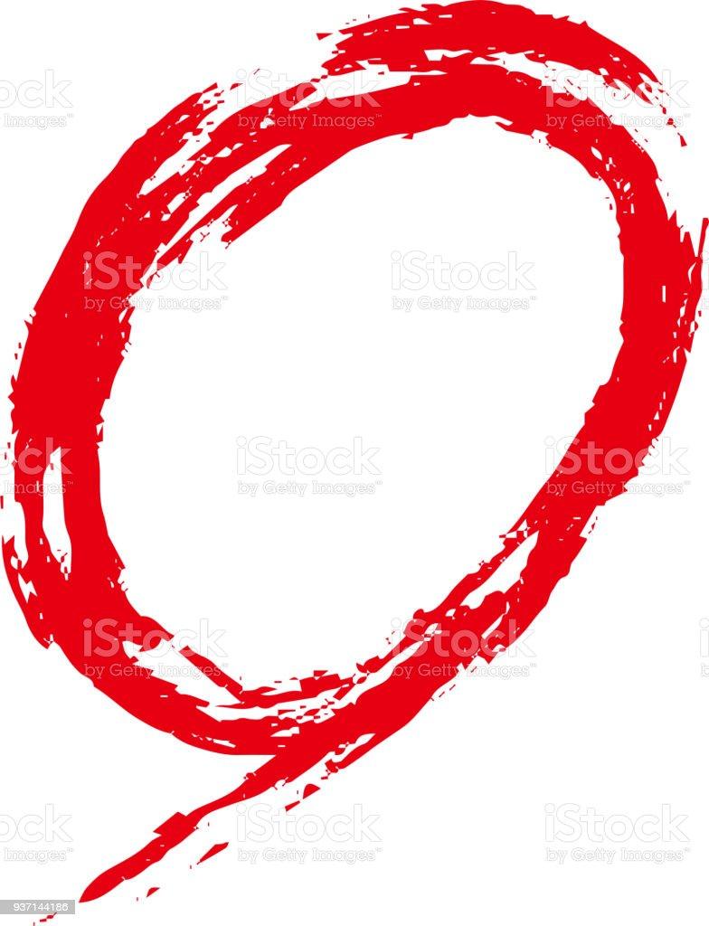 Roter Kreis 2 Stock Vektor Art und mehr Bilder von Abstrakt ...