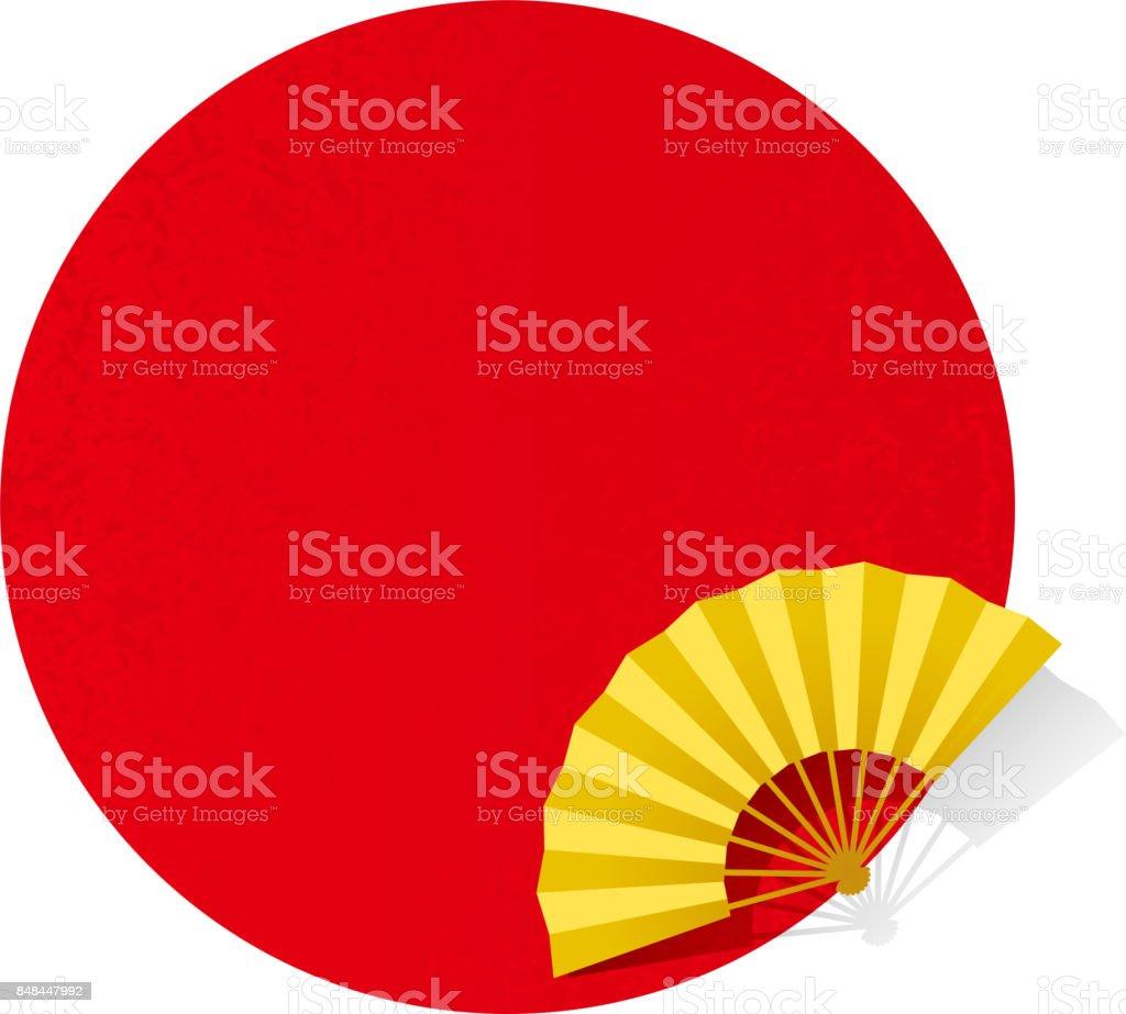 Roter Kreis Und Fanmuster Stock Vektor Art und mehr Bilder von ...