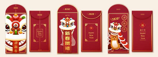 Red envelope lion dance design vector art illustration