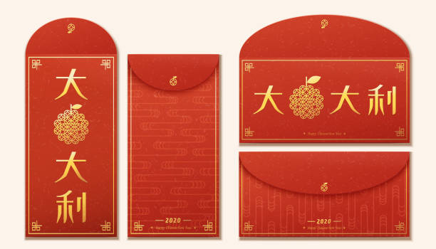 Red envelope with greeting words vector art illustration