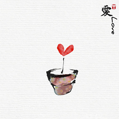 Red heart in flower pot with Chinese painting art style