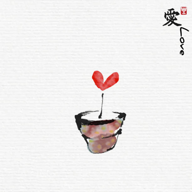 Red heart in flower pot with Chinese painting art style Red heart in flower pot with Chinese painting art style, Chinese meaning means enjoying love. affectionate stock illustrations
