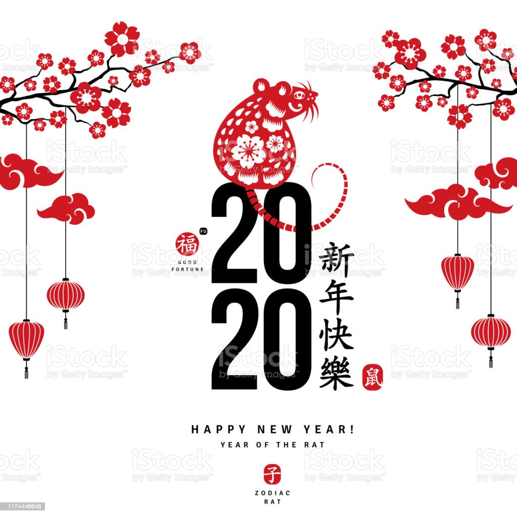 2020 red mouse in chinese style - Векторная графика 2020 роялти-фри