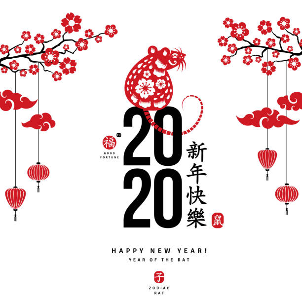 중국 스타일의 2020 빨간 마우스 - chinese new year stock illustrations