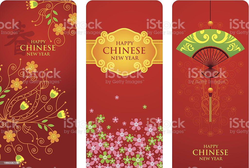 Red Packet vector art illustration