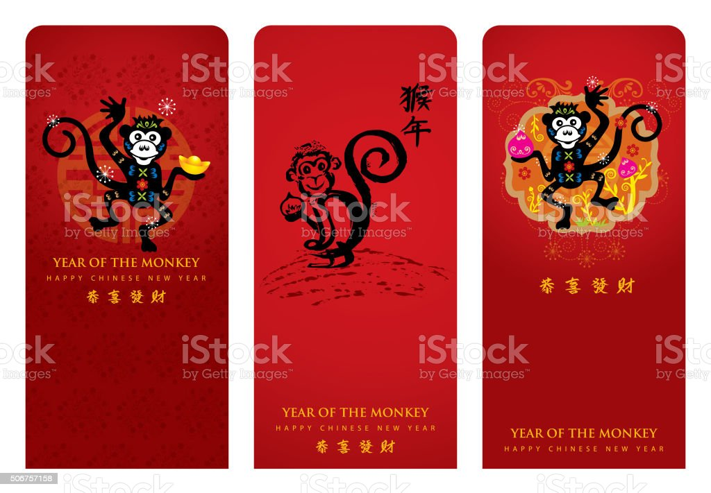 Red packet royalty-free red packet stock illustration - download image now