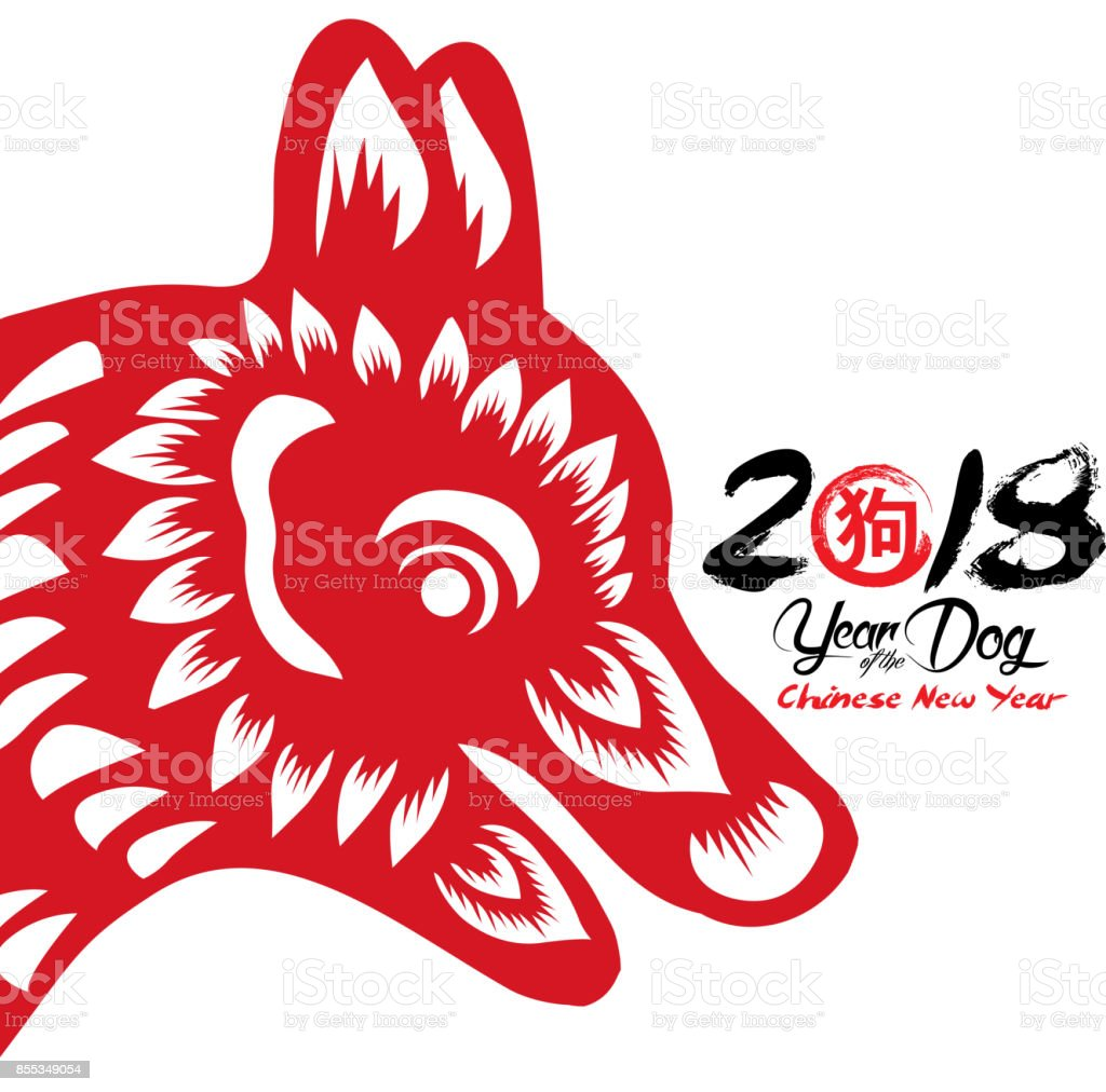 Red paper cut a dog zodiac and flower symbols year of the dog 2018 red paper cut a dog zodiac and flower symbols year of the dog 2018 buycottarizona
