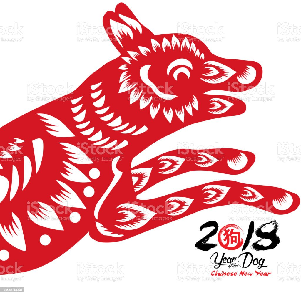 Red paper cut a dog zodiac and flower symbols year of the dog 2018 red paper cut a dog zodiac and flower symbols year of the dog 2018 biocorpaavc