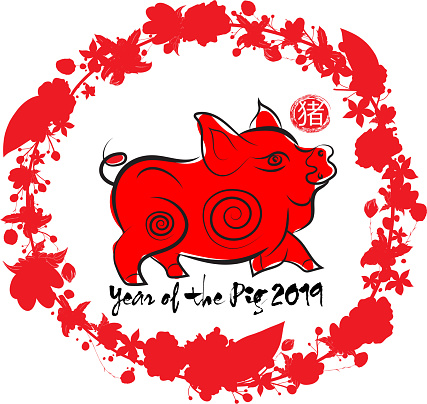 Red Paper Cut Pig In Frame And Flower Symbols Stock Illustration - Download Image Now