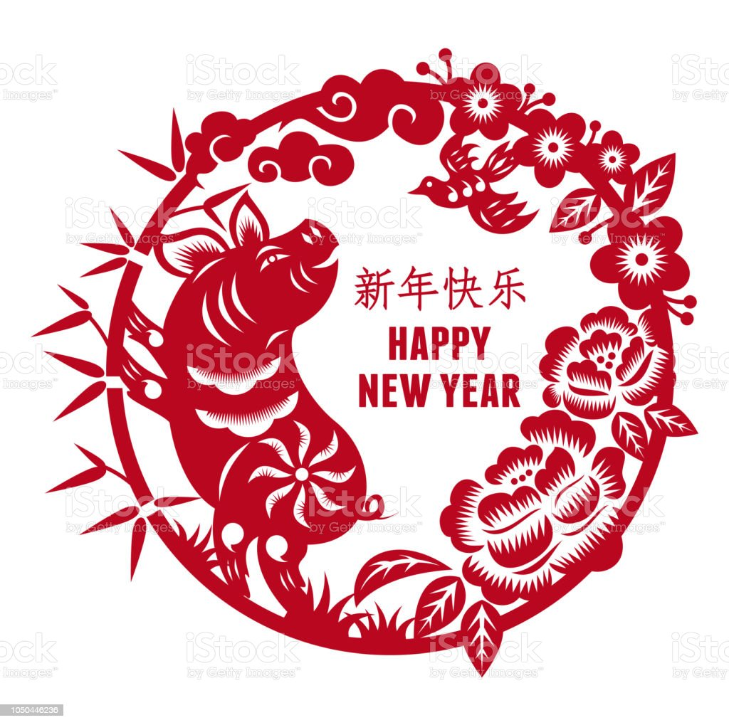 red paper cut pig zodiac chinese new year 2019 stock vector art more images of abstract. Black Bedroom Furniture Sets. Home Design Ideas