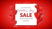 Red Promo Web Banner for Valentine's Day Sale