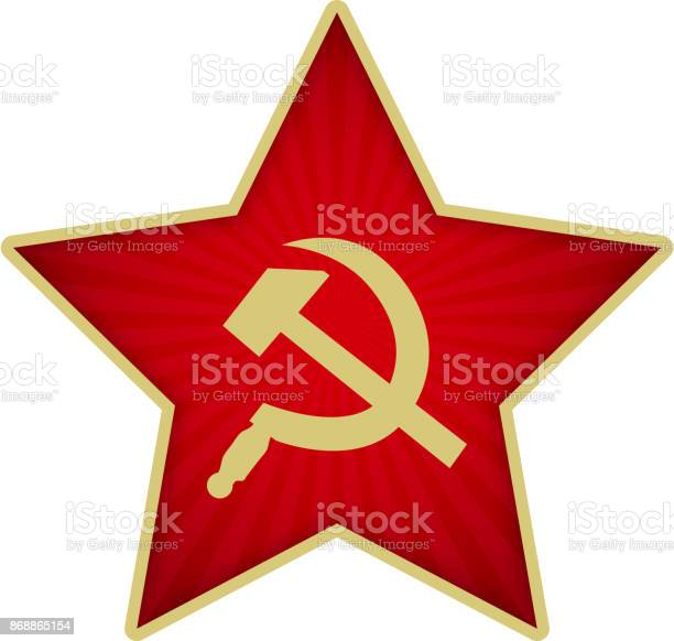 Red star of the soviet army with sickle and hammer vector id868865154?b=1&k=6&m=868865154&s=612x612&h=5bjcbrmewxqglbs4kc15snmfnozicqfkauhxq amj6y=