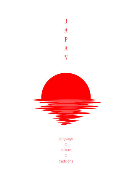 red sunrise isolated on the white background, japanese culture, traditions, language, vertical vector illustration - япония stock illustrations