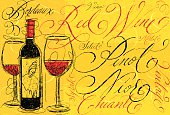 A sketchy, red wine bottle with two full wine glasses and names of different types of red wine in hand written calligraphy. The calligraphy, wine bottle with glasses, lightly colored swirl frames, and background are all on separate labeled layers.