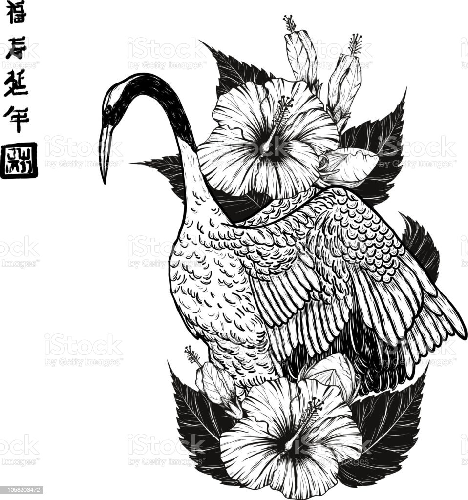 Redcrowned Crane With Hibiscus Tattoo By Hand Drawing Stock Vector