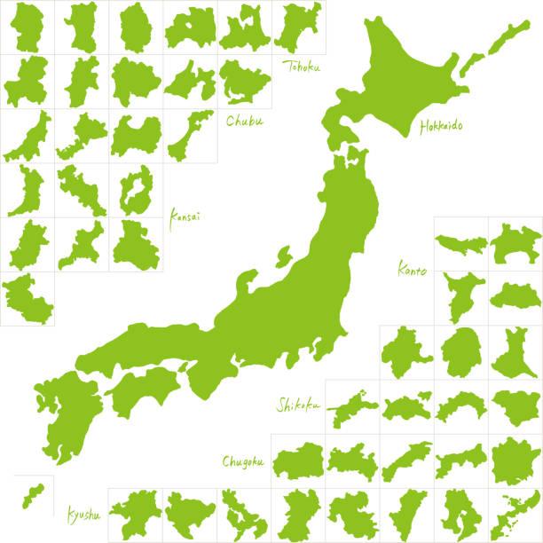bölgeler ve iller japonya. - hiroshima stock illustrations
