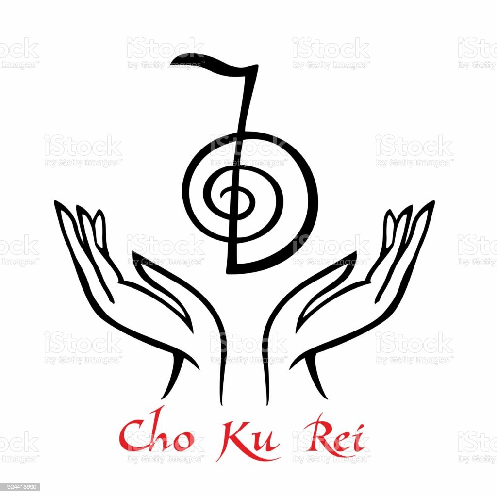 Reiki Symbol A Sacred Sign Cho Ku Rei Spiritual Energy Alternative