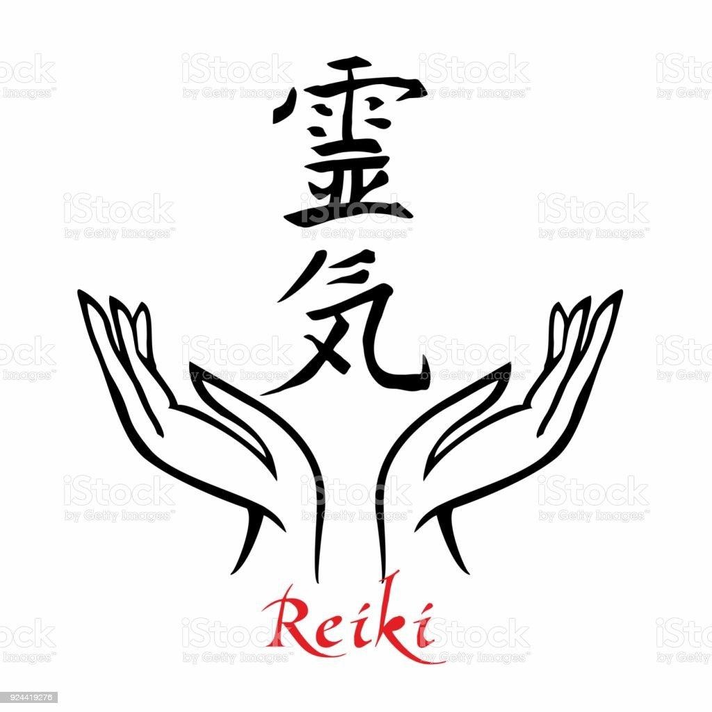 Reiki Symbol A Sacred Sign Hieroglyph Spiritual Energy Alternative