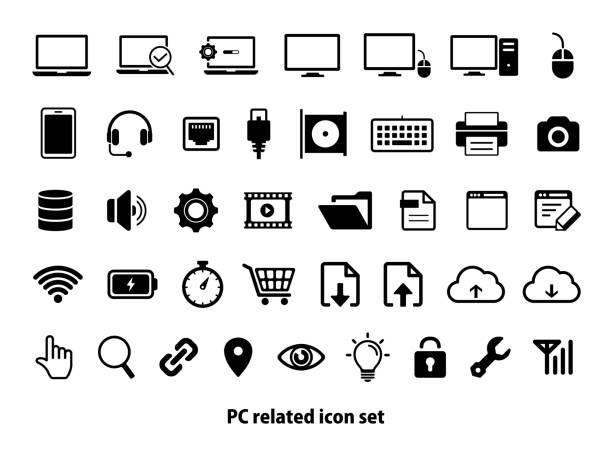 pc(パーソナルコンピュータ)関連アイコンベクトルイラストセット - パソコン点のイラスト素材/クリップアート素材/マンガ素材/アイコン素材