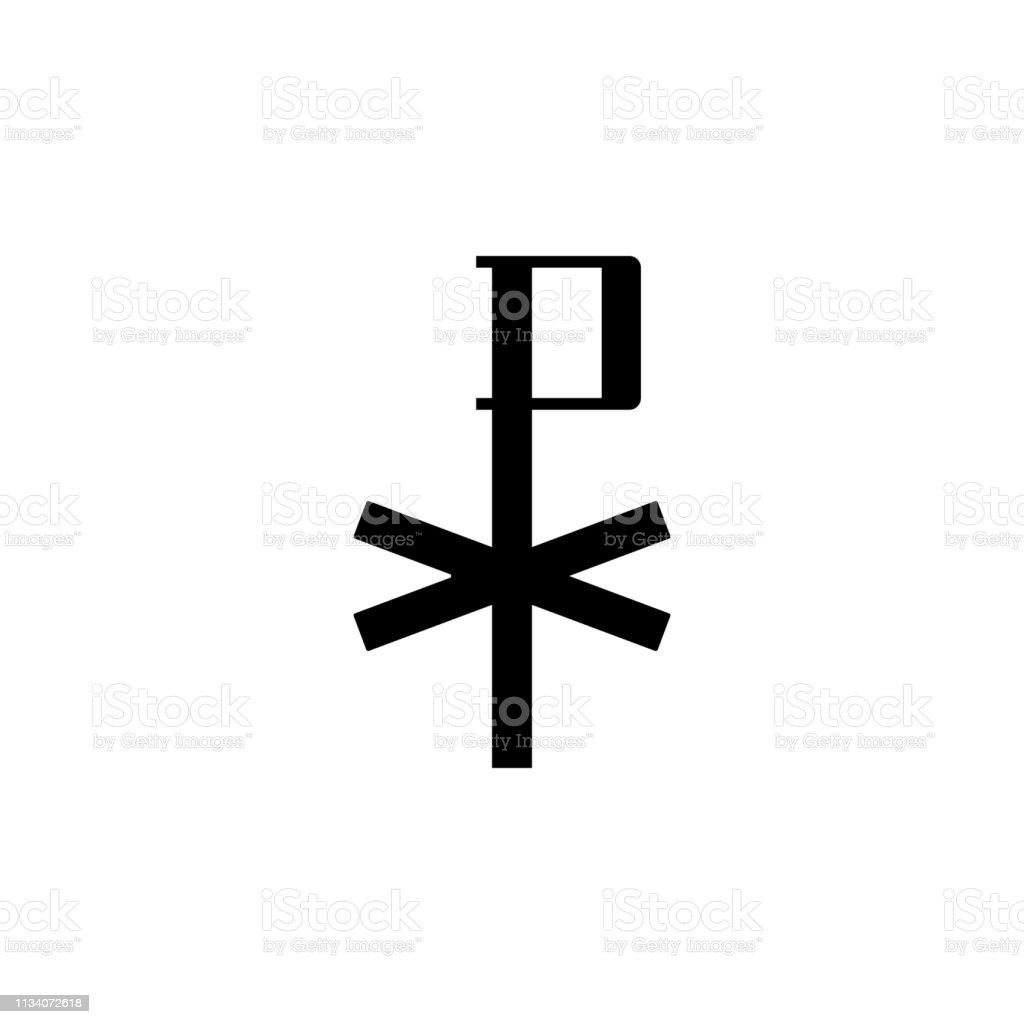religion symbol, chi rho icon. Element of religion symbol...