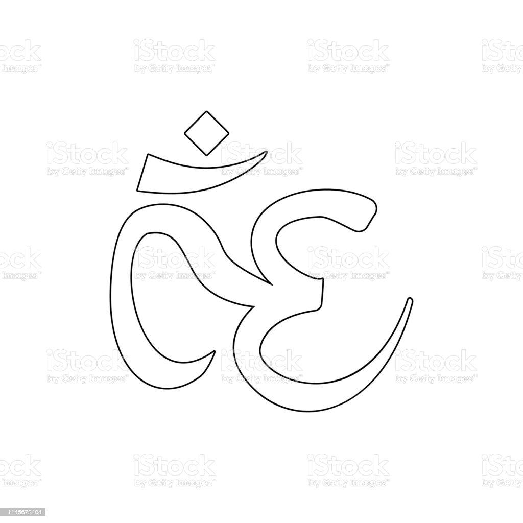 religion symbol, om outline icon. Element of religion symbol...