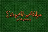 Religious Eid Al Adha mubarak background design. VEctor illustration