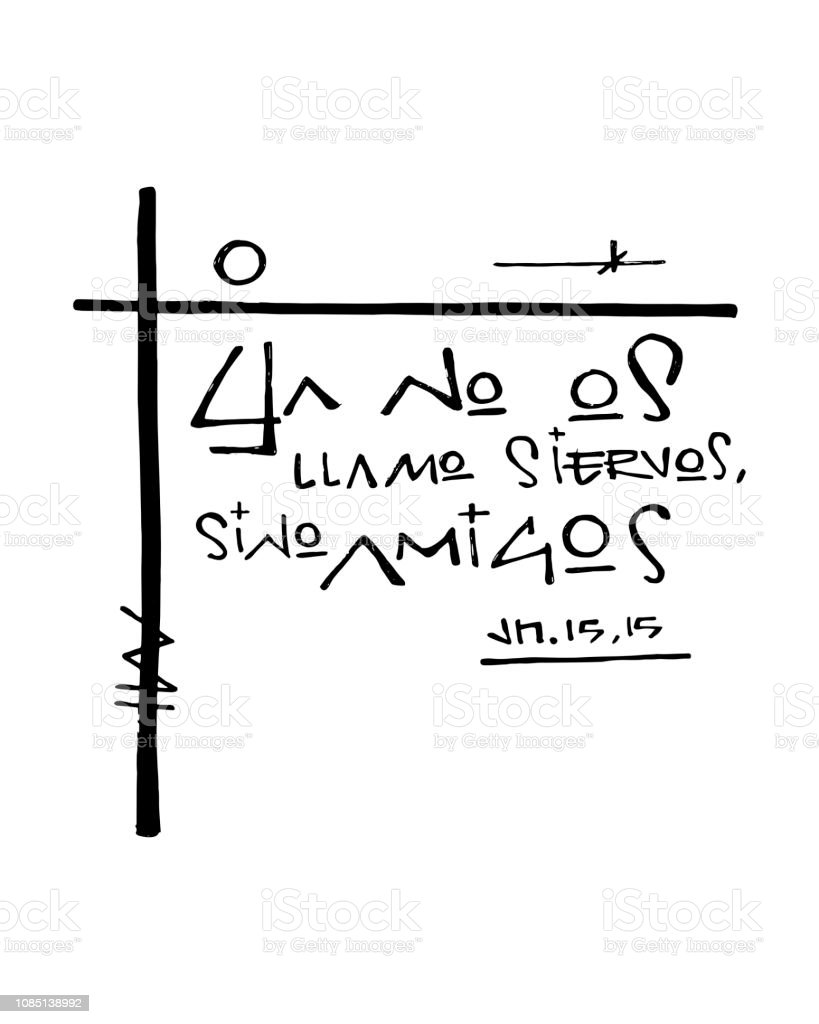 Religious phrase in spanish, illustration