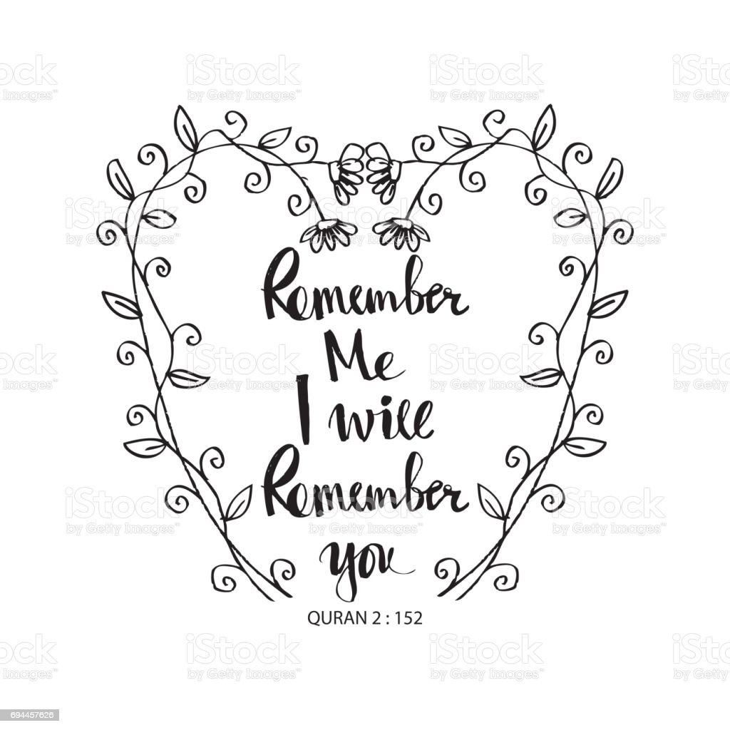 Remember Me I Remember You Islamic Quran Quotes Stock Vector Art