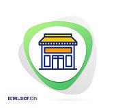 istock Retail Shop Icon 858534752