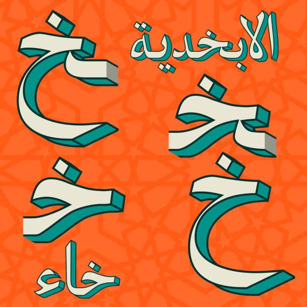 clip sex best Arabic free