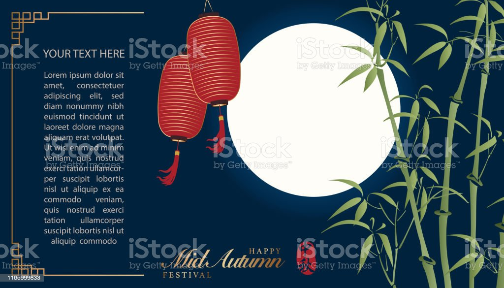 Retro Style Chinese Mid Autumn Festival Full Moon And Bamboo Lantern Translation For Chinese Word Mid Autumn Stock Illustration Download Image Now Istock