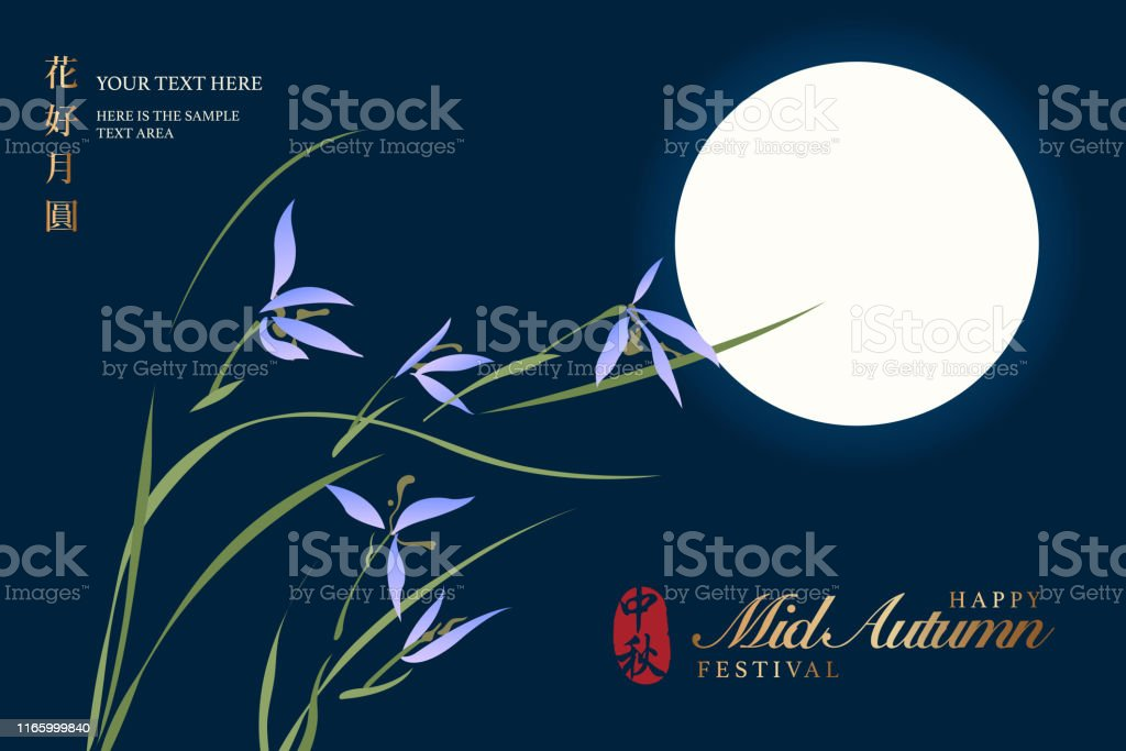 Retro Style Chinese Mid Autumn Festival Full Moon And Orchid Flower Translation For Chinese Word Mid Autumn Stock Illustration Download Image Now Istock