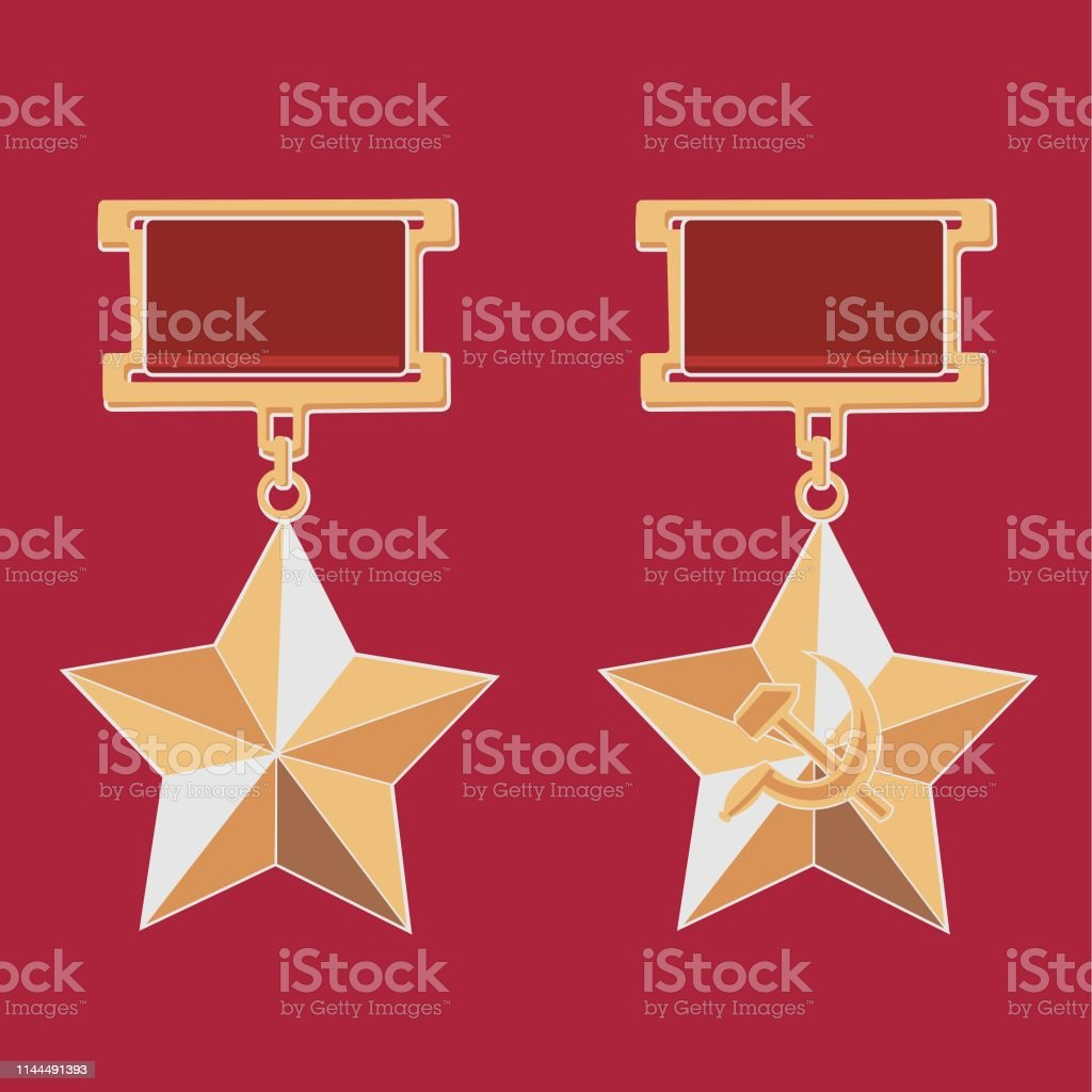 Reward Hero of the Soviet Union and Hammer and Sickle Medal on a red background royalty-free reward hero of the soviet union and hammer and sickle medal on a red background stock illustration - download image now