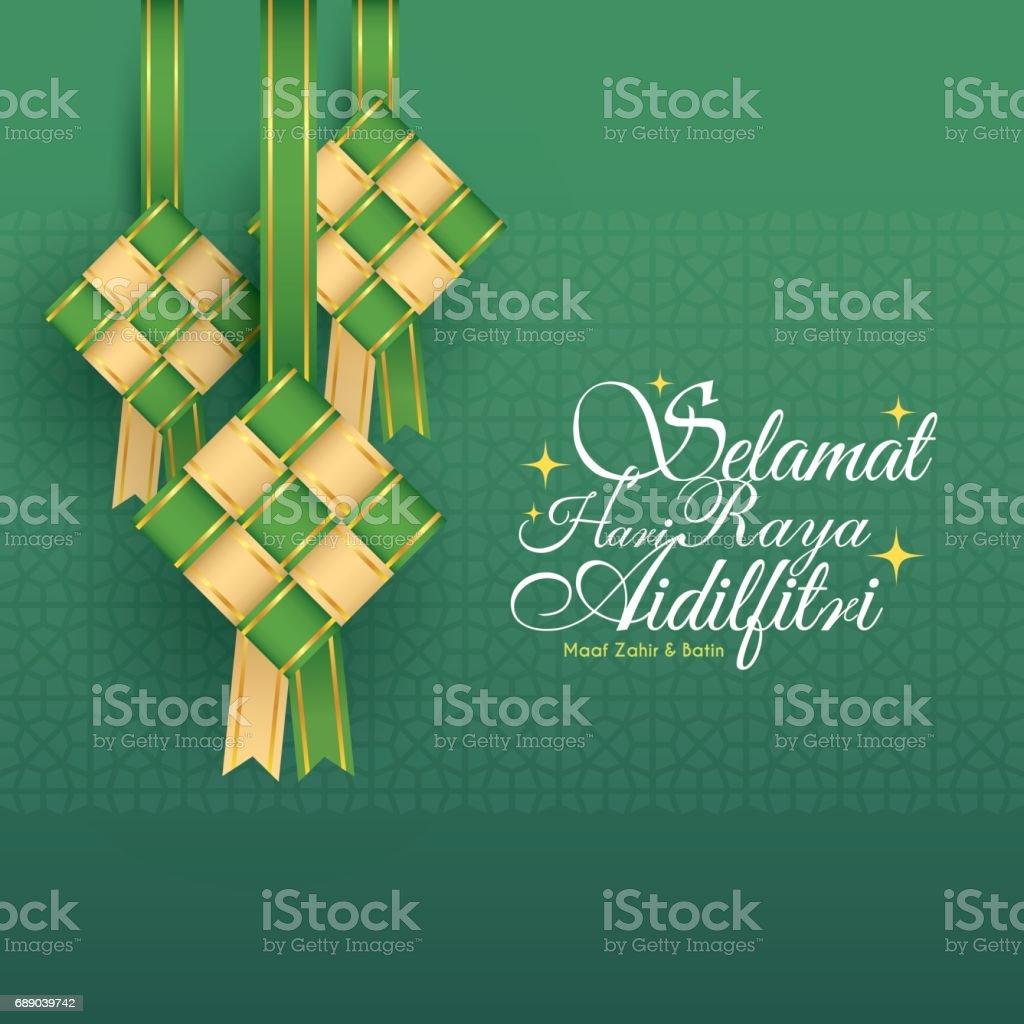 Ribbon ketupat - beige vector art illustration