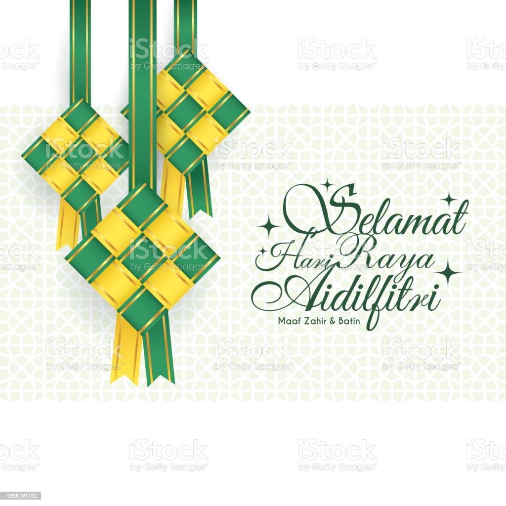 Ribbon ketupat - yellow vector art illustration