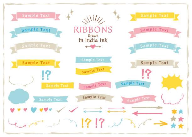 Ribbons drawn in India ink / Colorful Ribbons drawn in India ink / Colorful ribbon sewing item stock illustrations