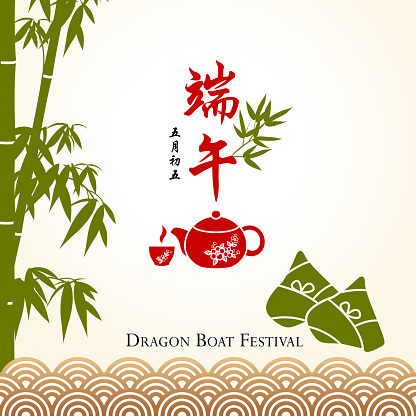 Rice Dumpling & Tea