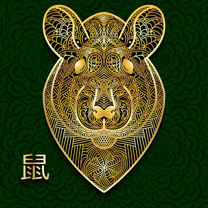 Rich Chinese New Years background with patterned head of rat. Hieroglyph on dark background denotes sign of rat. Cute ornamental Golden character for fun poster or invitation.