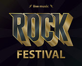 Rock music festival poster, hipster rock-n-roll vintage label graphic design. Golden Lettering artwork. Vector