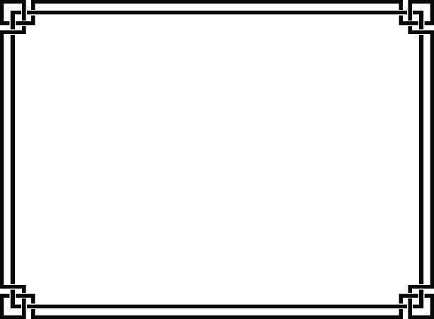Black certificate border fieldstation black certificate border yadclub Images