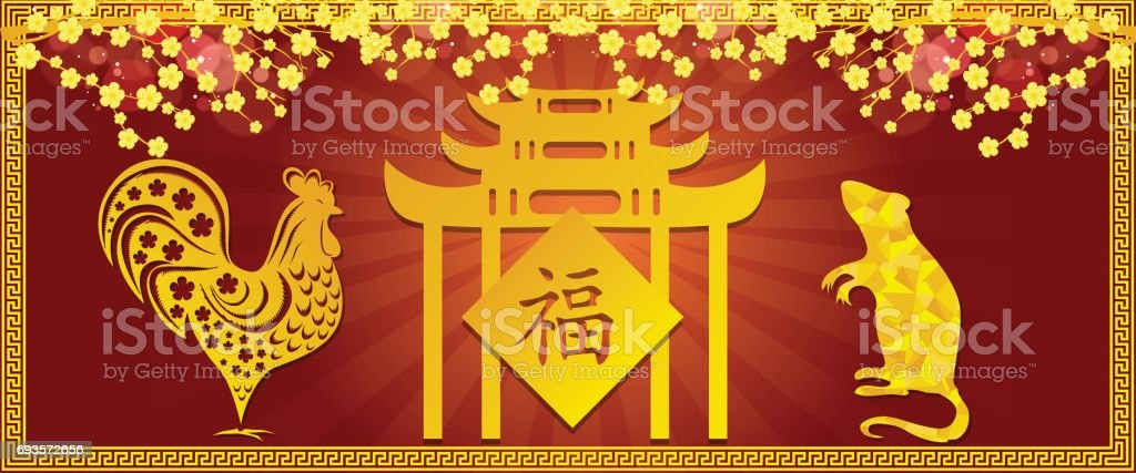 Rooster And Rat Chinese Zodiac Sign Stock Vector Art More Images