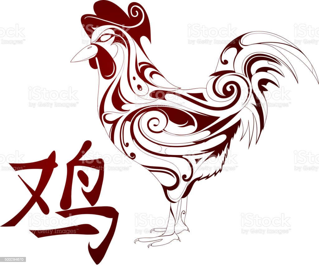 Rooster as symbol for chinese zodiac stock vector art more rooster as symbol for chinese zodiac royalty free rooster as symbol for chinese zodiac stock buycottarizona Images
