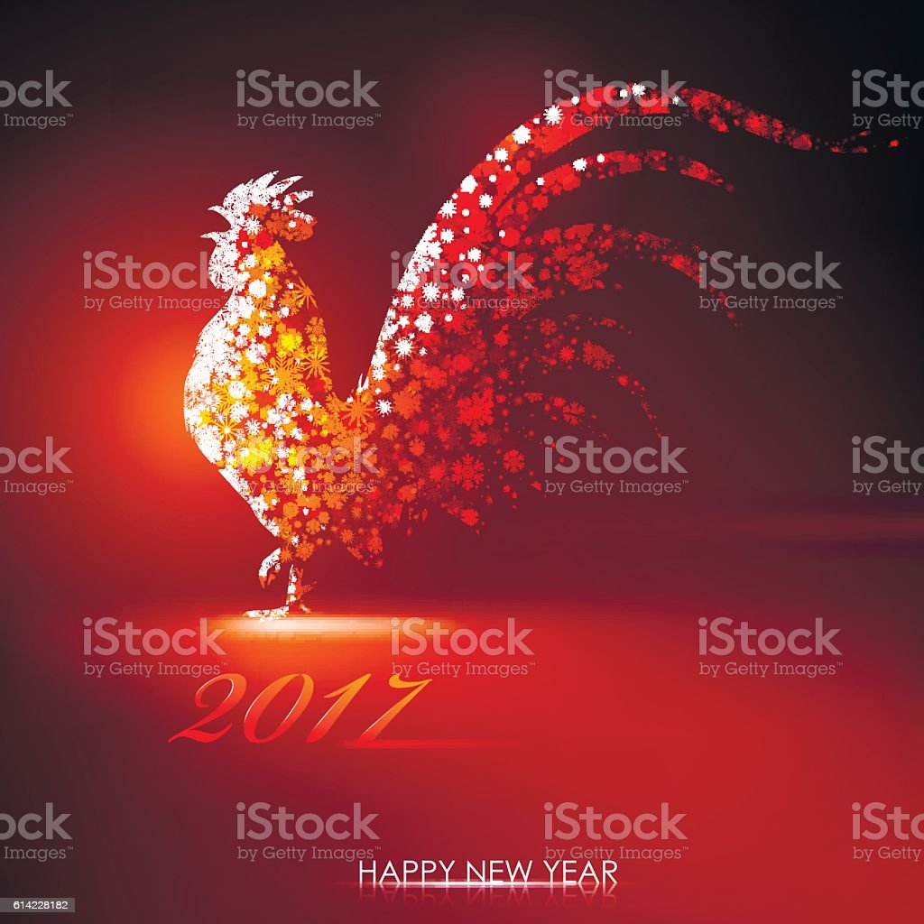 Rooster. Happy new year 2017. vector art illustration