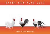 Rooster New Year Card